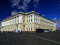 Центральный район, площадь Дворцовая, дом 4. памятник архитектуры