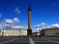 Центральный район, площадь Дворцовая. памятник Александровская колонна