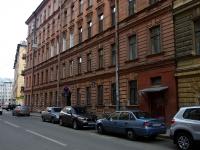 Центральный район, Радищева ул, дом 24