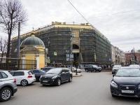 Центральный район, Большая Московская ул, дом 2