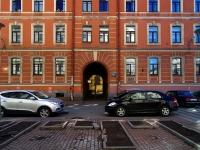 Центральный район, Большая Московская ул, дом 10