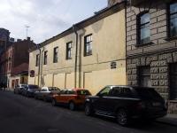 Центральный район, Митавский переулок, дом 6. жилищно-комунальная контора Жилкомсервис №1 Центрального района