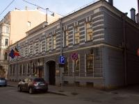 Центральный район, Саперный переулок, дом 11. органы управления Представительство МИД России в г. Санкт-Петербурге