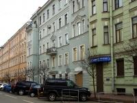 Центральный район, Саперный переулок, дом 14. многоквартирный дом