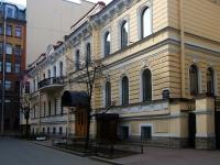 Центральный район, Гродненский переулок, дом 4. органы управления