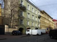 Центральный район, Гродненский переулок, дом 6. многоквартирный дом
