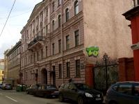Центральный район, Гродненский переулок, дом 11. многоквартирный дом