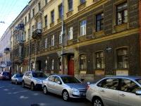 Центральный район, Достоевского ул, дом 4