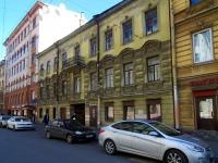 Центральный район, Достоевского ул, дом 8