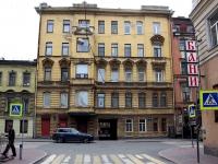 Центральный район, улица Достоевского, дом 10. многоквартирный дом