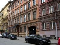 Центральный район, улица Достоевского, дом 12. многоквартирный дом