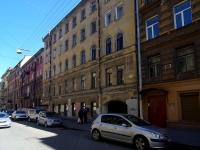 Центральный район, улица Достоевского, дом 16. многоквартирный дом
