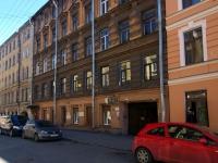 Центральный район, Достоевского ул, дом 18