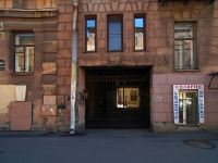 Центральный район, Достоевского ул, дом 24