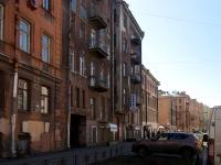 Центральный район, Достоевского ул, дом 26