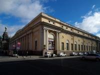 соседний дом: ул. Инженерная, дом 2-4. музей Государственный Русский музей