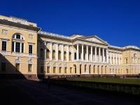 隔壁房屋: st. Inzhenernaya, 房屋 2-4. 博物馆 Государственный Русский музей