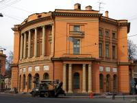 Центральный район, Инженерная ул, дом 10