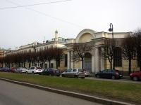 Центральный район, Инженерная ул, дом 13