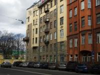 Центральный район, Тверская ул, дом 2