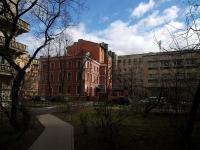 Центральный район, Тверская ул, дом 5