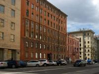 Центральный район, Тверская ул, дом 7