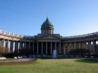 Центральный район, площадь Казанская, дом 2. собор Казанский кафедральный собор
