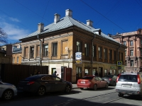 Центральный район, Коломенская ул, дом 2