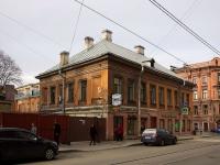 Центральный район, улица Коломенская, дом 2. многоквартирный дом