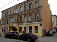 Центральный район, улица Коломенская, дом 4. многоквартирный дом