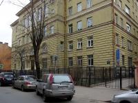Центральный район, улица Коломенская, дом 6. школа №294