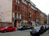 Центральный район, улица Коломенская, дом 10. многоквартирный дом
