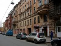 Центральный район, улица Коломенская, дом 12. многоквартирный дом