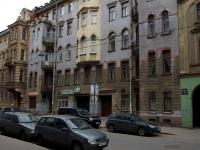 Центральный район, улица Коломенская, дом 13. многоквартирный дом