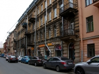 Центральный район, улица Коломенская, дом 14. многоквартирный дом