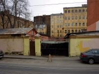 Центральный район, улица Коломенская, дом 19А. хозяйственный корпус