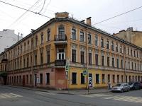 Центральный район, улица Коломенская, дом 20. многоквартирный дом
