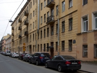 Центральный район, улица Коломенская, дом 22. многоквартирный дом