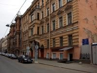 Центральный район, улица Коломенская, дом 23. многоквартирный дом