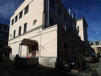 Центральный район, Москательный переулок, дом 4. университет Санкт-Петербургский государственный экономический университет (СПбГЭУ)