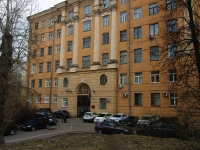 Центральный район, улица Очаковская, дом 7. офисное здание
