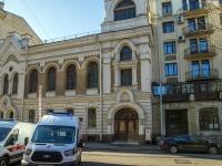 Центральный район, улица Очаковская, дом 9. многоквартирный дом