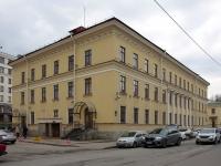 Центральный район, улица Парадная, дом 1. офисное здание