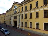 Центральный район, улица Парадная, дом 3 к.1. офисное здание