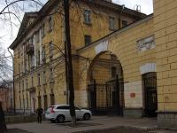 Центральный район, улица Парадная, дом 4. многоквартирный дом