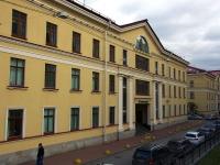 Центральный район, улица Парадная, дом 5 к.1. офисное здание