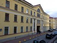 """Центральный район, улица Парадная, дом 7. офисное здание БЦ """"Орлов"""""""