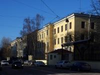 Центральный район, улица Парадная, дом 8. научно-исследовательский институт Центральный НИИ материалов