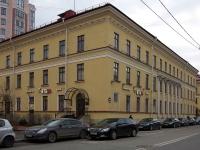 Центральный район, улица Парадная, дом 9. офисное здание