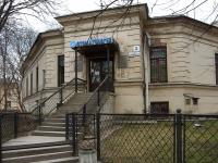 Центральный район, улица Парадная, дом 2А. офисное здание